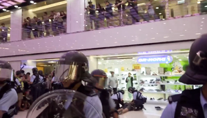 People arrested inside Amoy Plaza Void view 20190914.png