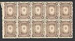 Peru 1886-95 Sc115 B10.jpg