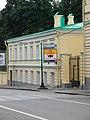 Petrovsky Blvd 8 Aug 2009 01.JPG