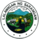 Official seal of Sarangani