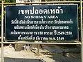Phang Nga - Wat Suwannakuha P1120482.JPG