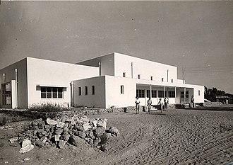 Givat HaShlosha - Historic dining room, c 1939