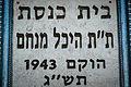 PikiWiki Israel 43660 Florentine Tel Aviv.jpg