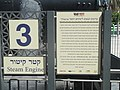 PikiWiki Israel 57407 locomotive compound 70414.jpg