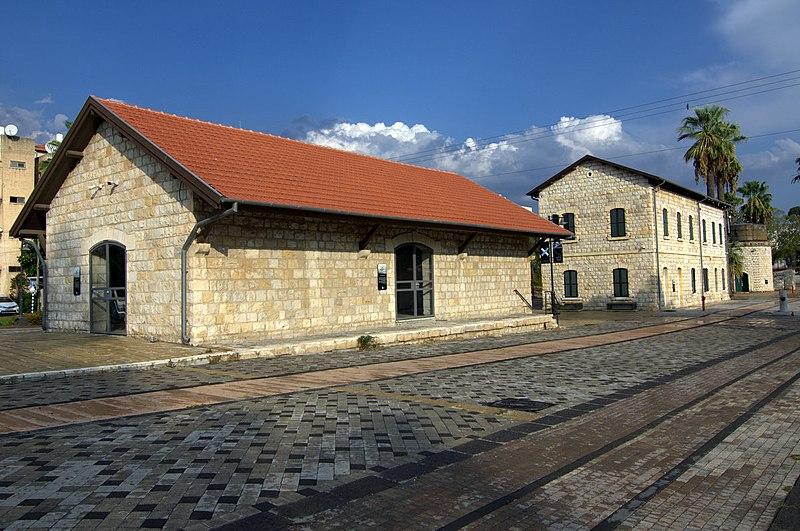 תחנת רכבת עפולה