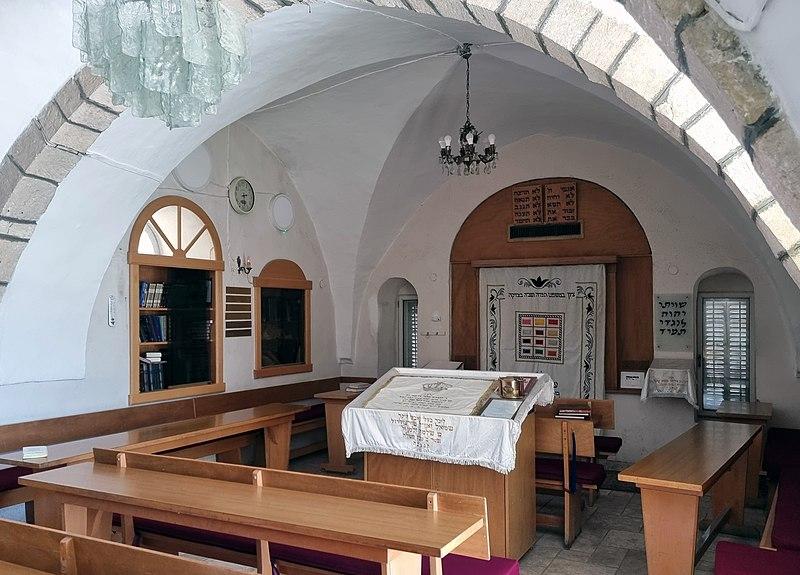 בית הכנסת העתיק במוצא