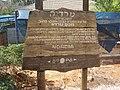 PikiWiki Israel 9933 nordia.jpg