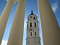 Pillars and tower of Vilnius Cathedral, Lithuania (4956382983).jpg