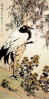 image of Xu Gu from wikipedia