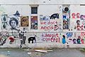 Pink Floyd graffti - We don't need no thought control by SYD (14396556635).jpg