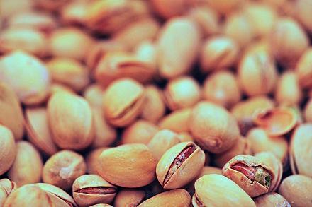 Persian Almond And Pisachio Cake Gluten Free