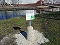 Pisuar dla psów w Parku Bulwary zrewitalizowanej w 2019 roku przestrzeni miejskiej nad rzeką Wolbórką w Tomaszowie Mazowieckim w województwie łódzkim. PL, EU, CC0.jpg
