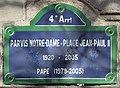 Plaque parvis Notre-Dame place Jean-Paul II Paris 3.jpg