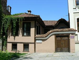 Konstantin Stoilov - The home of Konstantin Stoilov in the Old town of Plovdiv