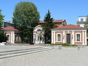 Plovdiv Regional Historical Museum - The museum from the outside