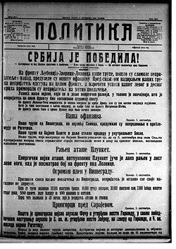 Politika 6 september 1914.JPG