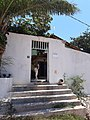 Portão de Entrada Principal do Ile Asé Odé Nilá.jpg
