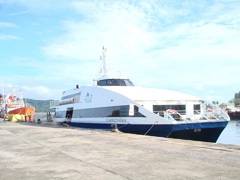 File:Port Blair, Andaman and Nicobar Islands, India - panoramio.jpg