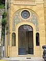 "Portal of building ""Les Floralies"" (Menton).jpg"