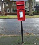 Post box, South Bank Road.jpg