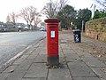 Post box at Cromptons Lane and Menlove Avenue.jpg
