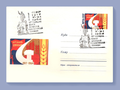 Postal cover of the USSR. Lenin. 1917 7-XI 1964.png