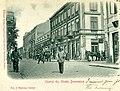 Postcard, Galatz, Romania (24985650807).jpg