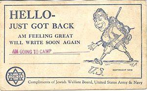 National Jewish Welfare Board - Postcard, 1919