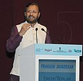 Prakash Javadekar addressing at the presentation ceremony of the National level Swachh Vidyalaya Puraskar, 2016-17 to the 172 selected Government Schools in the country, in New Delhi.jpg