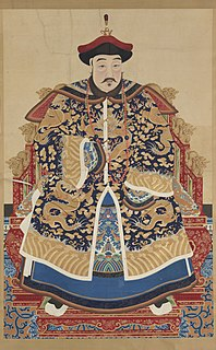 Dodo, Prince Yu Prince Yu of the First Rank