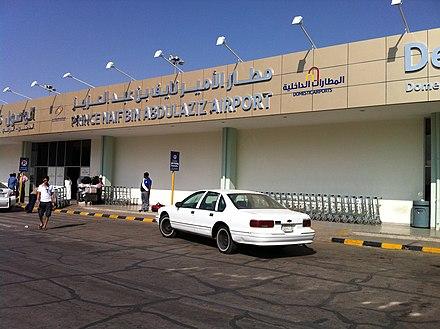 ced47a8c5 واجهة مطار الأمير نايف بن عبد العزيز