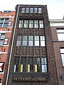 Prins Hendrikkade 84 top.jpg