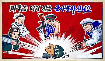 Propaganda poster in a North Korean primary school targeting the United States military, which is seen as hostile Propaganda poster in a primary school - DPRK (2604154887).jpg