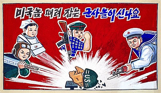Propaganda poster in a primary school - DPRK (2604154887)
