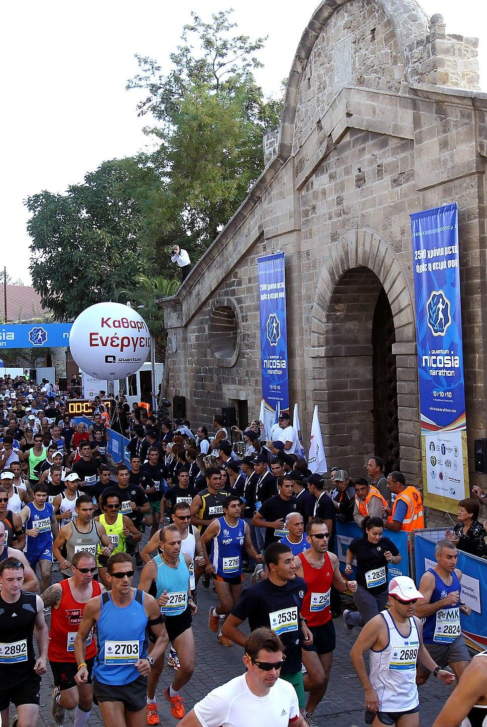 QNM 2010 - Start of Marathon