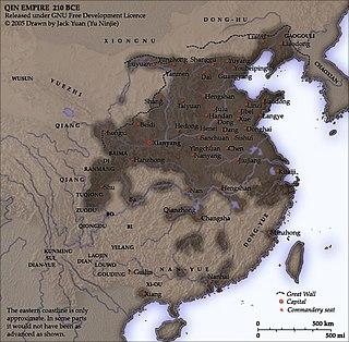 210 BC Year