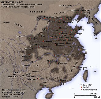 History of East Asia - Extent of Qin Dynasty
