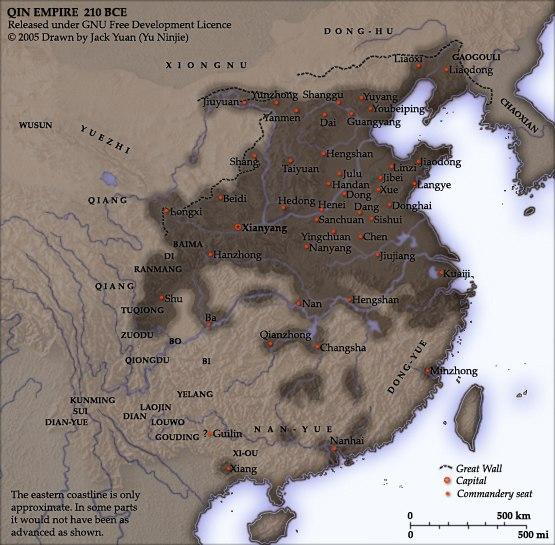 Location of Qin dynasty