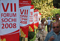 RIAN archive 343095 Seventh International Investment Forum Sochi-2008.jpg