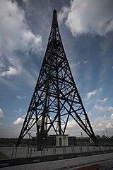 Najwyższa drewniana konstrukcja na świecie