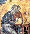 Radoslav gospel - Saint John (fragment).jpg