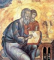 Radoslav gospel - Saint John (fragment)