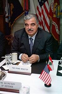 Rafiq Hariri 2001.jpeg