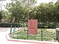 Rajghat, the garden and memorials in Delhi 10.jpg