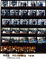Reagan Contact Sheet C41733.jpg