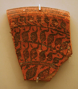 Piece of red pottery from IVC. Harappa. Fragme...