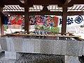 Rengein Tanjo-ji Okunoin's Chozuya.jpg