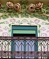 Reus - Casa Anguera (1905) 4.JPG