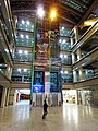 Ritaj Mall المركز التجاري رتاج 03.jpg