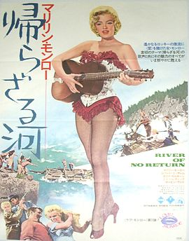 River of No Return - poster 1954.jpg